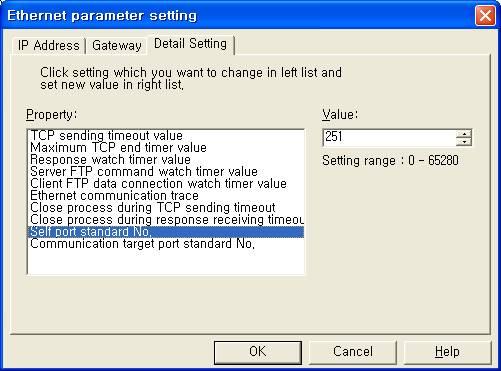 FUJI MICREX-SX Loader ENET/Serial communication driver